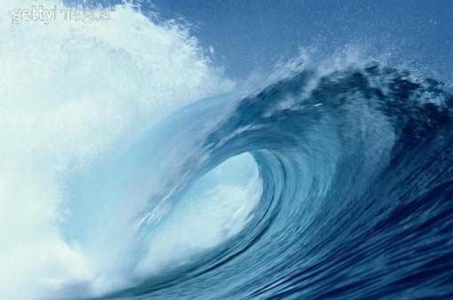 do mar Aims to connect with vedat Based in portuguese means waves of