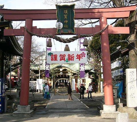 akemashite omedetoo japon templo