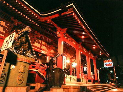asakusa_templo_ano_nuevo