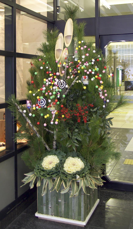 japon navidad ano nuevo Kadomatsu bambu