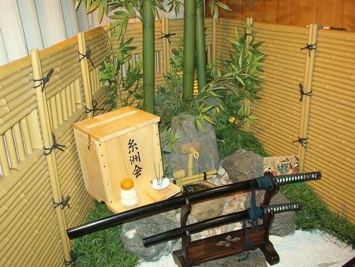 japon navidad ano nuevo Kagami-biraki espada