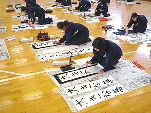 japon navidad ano nuevo Kaki-zome escribir
