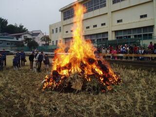 japon navidad ano nuevo dondo yaki fogata