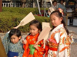 japon navidad ano nuevo hagoita Hanetsuki ninos