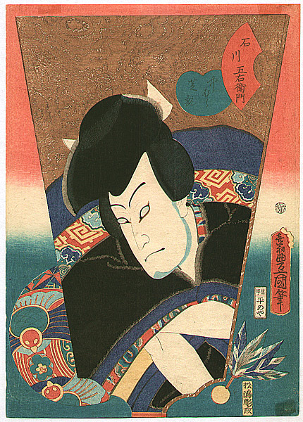 japon navidad ano nuevo hagoita Hanetsuki pala