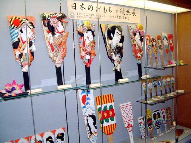 japon navidad ano nuevo hagoita Hanetsuki