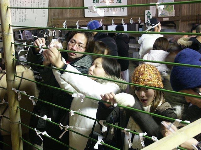 japon navidad ano nuevo hatsu mode omikuji