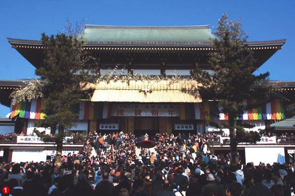 japon navidad ano nuevo hatsumode monasterio