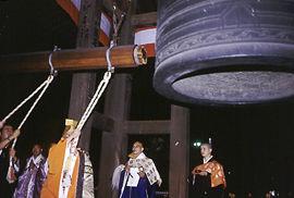 japon navidad ano nuevo joyanokane campana
