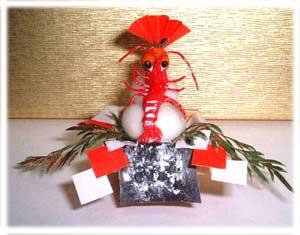 japon navidad ano nuevo kagami mochi kaki sampo