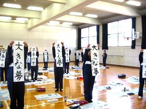 japon navidad ano nuevo kakizome escrito