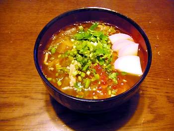 japon navidad ano nuevo o zoni cuenco sopa verduras