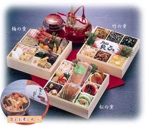 japon navidad ano nuevo osechi comida 17000 yens caja
