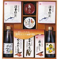 japon navidad ano nuevo oseibo chomiryo condimentos