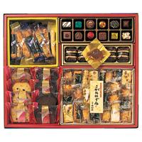 japon navidad ano nuevo oseibo galletas galletitas