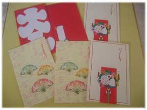 japon navidad ano nuevo otoshidama dinero sobre