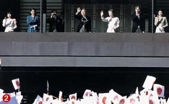 japon navidad ano nuevo saludo imperial