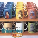 Aa Megamisama TV Mini Goddess – Denwa Shite Darling