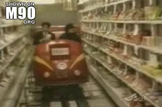 tren tienda