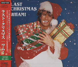 wham-last-christmas-george-michael