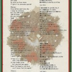 wham-last-christmas-japanese-back