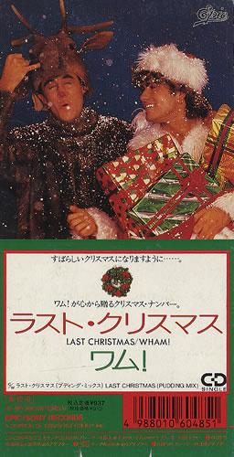 wham-last-christmas-japanese