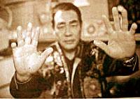 yubitsume cortarse dedo honor japon