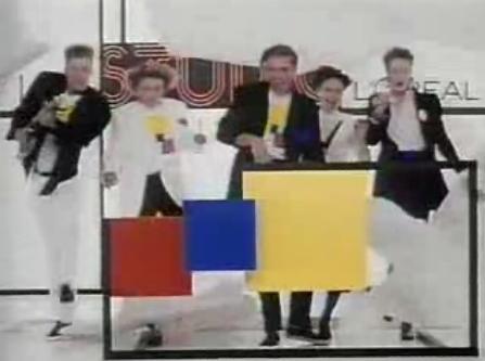 anuncios 1989 television studio line