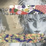 ayakashi-japanese-classic-horror-03