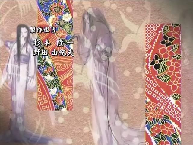 ayakashi japanese classic horror pdf