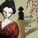 ayakashi-japanese-classic-horror-06
