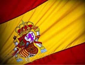 bandera espanola actual