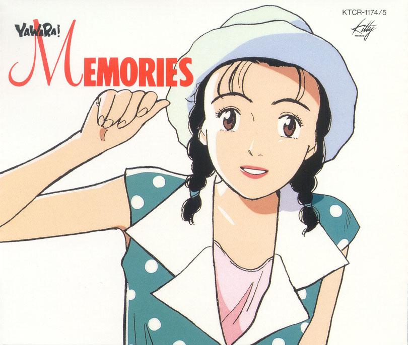 cd-memories-yawara-cinturo-negre