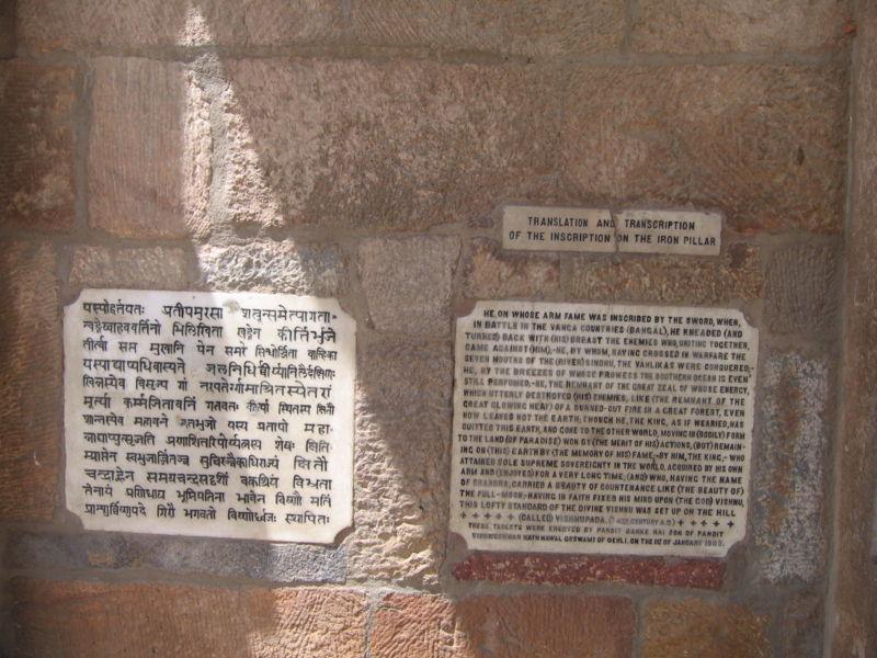 columna acero india letreros