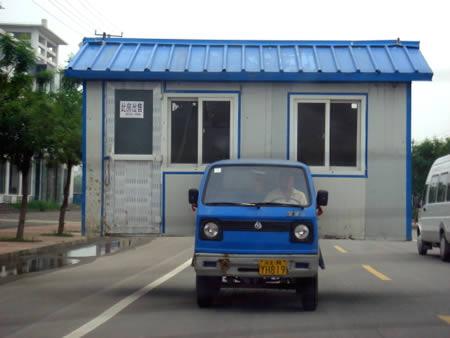 cosas china imagenes fotografias casa