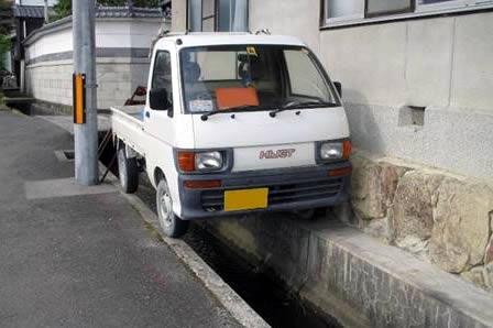 cosas china imagenes fotografias furgoneta