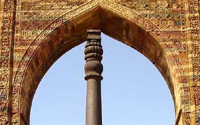 pilar acero india