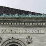 ¿Cuál es el número romano más largo escrito en una construcción?