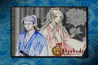 ayakashi Tenshu Monogatari anime