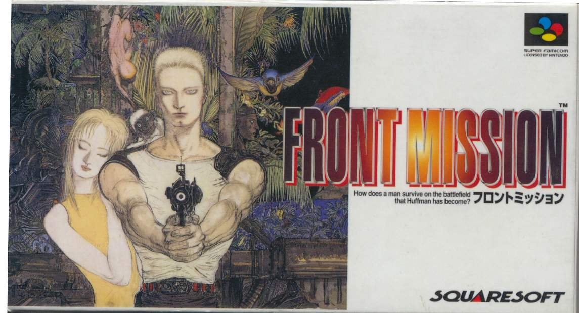 front mission snes poster caratula