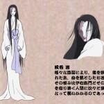 yotsuya kaidan personajes 1