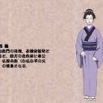 yotsuya kaidan personajes 11