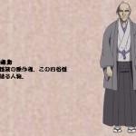 yotsuya kaidan personajes 3
