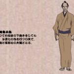 yotsuya kaidan personajes 5