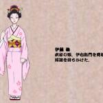 yotsuya kaidan personajes 6