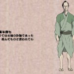 yotsuya kaidan personajes 7
