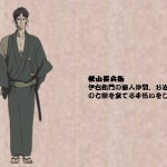 yotsuya kaidan personajes 9