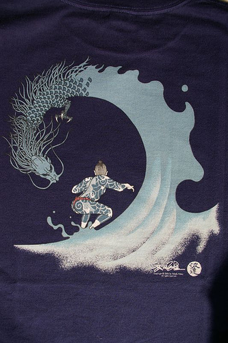 camisetas kabukis japon japonesas arte japones 1