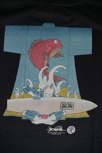 camisetas kabukis japon japonesas arte japones 2