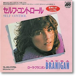 laura-branigan-self control japon japan